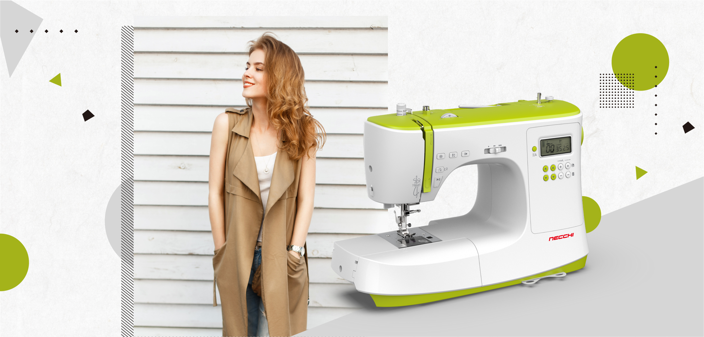 Necchi sewing machine NC-102D